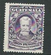 Guatemala   Yvert N° 212 (*)   - Ava 21926 - Guatemala
