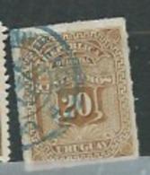 Uruguay Yvert N°   42 Oblitéré    - Ava 21935 - Uruguay