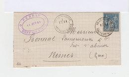 Sur Lettre Type Sage 15 C. Bleu. Oblitération Bray Sur Seine, 1884. (616) - Marcophilie (Lettres)