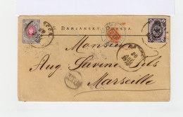 Sur Enveloppe Deux Timbres Armoiries: 8 K. Et 5 K. CAD 1875.  Tampon PD Rouge. Cachet D'entrée Russie Erquelines. (617) - 1857-1916 Empire