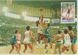 Grèce Carte Maximum 1987 Basket Ball 1629 - Maximum Cards & Covers
