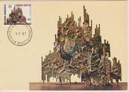 Grèce Carte Maximum 1987 Europa Architecture 1632 - Maximum Cards & Covers