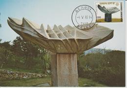 Grèce Carte Maximum 1987 Europa Architecture 1633 - Maximum Cards & Covers
