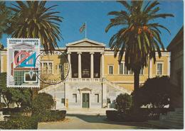 Grèce Carte Maximum 1987 Education 1638 - Maximum Cards & Covers