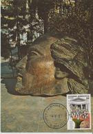 Grèce Carte Maximum 1987 Education 1639 - Maximum Cards & Covers