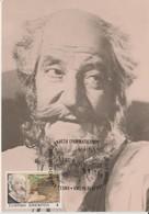 Grèce Carte Maximum 1987 Théatre Grec 1653 - Maximum Cards & Covers