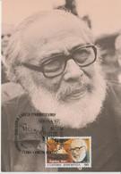 Grèce Carte Maximum 1987 Théatre Grec 1658 - Maximum Cards & Covers