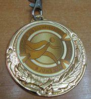 AC - BALKAN U18 ATHLETICS CHAMPIONSHIP 09 JUNE 2018 ISTANBUL, TURKEY GOLD MEDAL - MEDALLION - Athletics