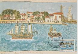 Grèce Carte Maximum 1988 Villes Grecques 1680 - Maximum Cards & Covers
