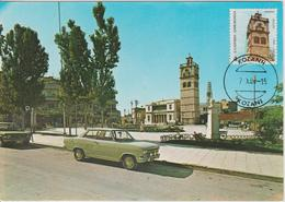 Grèce Carte Maximum 1988 Villes Grecques 1682 - Maximum Cards & Covers