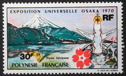 Polynésie Française 1970 Poste Aérienne - Le N° 32 - NEUF** - Poste Aérienne
