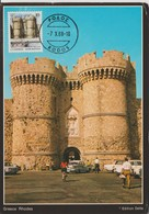 Grèce Carte Maximum 1988 Villes Grecques 1686 - Maximum Cards & Covers