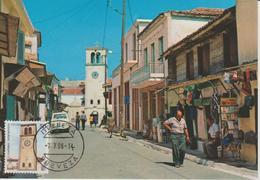 Grèce Carte Maximum 1988 Villes Grecques 1690 - Maximum Cards & Covers