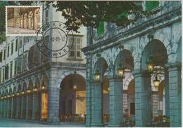 Grèce Carte Maximum 1988 Villes Grecques 1691 - Maximum Cards & Covers
