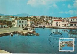 Grèce Carte Maximum 1988 Villes Grecques 1692 - Cartes-maximum (CM)