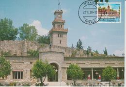 Grèce Carte Maximum 1990 Villes Grecques 1741 - Maximum Cards & Covers