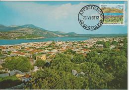 Grèce Carte Maximum 1990 Villes Grecques 1751 - Cartes-maximum (CM)
