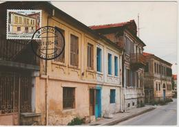 Grèce Carte Maximum 1990 Villes Grecques 1754 - Maximum Cards & Covers