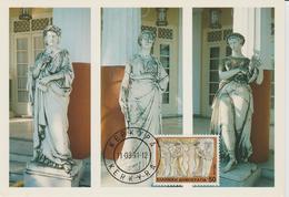 Grèce Carte Maximum 1991 Les Muses 1760 - Maximum Cards & Covers