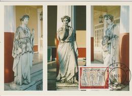 Grèce Carte Maximum 1991 Les Muses 1761 - Maximum Cards & Covers