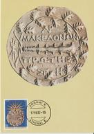 Grèce Carte Maximum 1992 La Macédoine 1798 - Maximum Cards & Covers