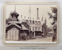 Pierre Petit . Rare Album De L'Exposition Universelle De 1867 à Paris . Etats Pontificaux Mexique Chine Russie Egypte... - Antiche (ante 1900)