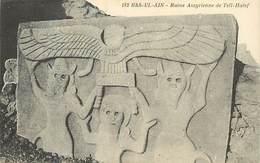 D-18-1639 : RAS-UL-AIN. RUINE ASSURIENNE DE TELL-HALEF. ARCHEOLOGIE. - Syria