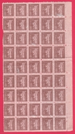Chine Orientale 1949 - N°15 Neuf - Feuillet De 45 Timbres TTB - Western-China 1949-50