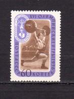 1956 OLYMPIC GAMES - Melbourne  (WEIGHTLIFTING ) 1v.-MNH  USSR - Francobolli