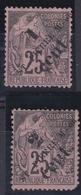 St Pierre Et Miquelon 1891 - N°37* Et N°40* - Lot De 2 Timbres - Unused Stamps