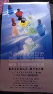 SHISEIDO - Perfume Cards