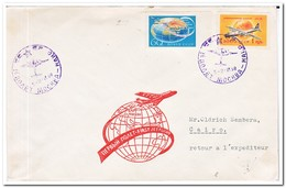 Sowjetunie 5-12-1958, First Jet Flight To Cairo ( Imperf. Stamps ) - 1923-1991 USSR