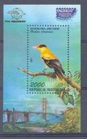 Mwe1773 FAUNA VOGELS ORIOLE BRIDGE BIRDS VÖGEL AVES OISEAUX INDONESIË INDONESIA 1997 PF/MNH - Zangvogels
