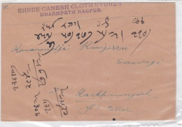 India Cover Posted 1936  (DD22-5) - Ohne Zuordnung