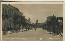 Argostoli V. 1934  Hauptstrasse  (53981-033) - Grèce