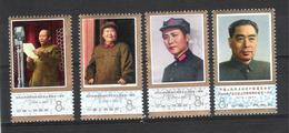 Chine - Lot 4 Timbres 1977(*) Neufs Avec Charnière - 1949 - ... Volksrepublik