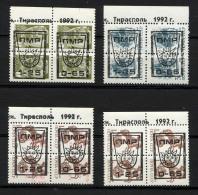 TIRASPOL 1992, 8 Valeurs Par Paires Se-tenant, Surcharges Overprinted Sur URSS. R154paires - Moldavie