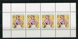 DDR Nr.1723  H-Blatt 12 IA       **  Mint       (20411) ( Jahr: 1971 ) - DDR