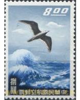 Ref. 37214 * MNH * - FORMOSA. 1959. GULL . GAVIOTA - 1945-... Republik China