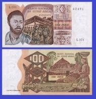Guinee Bissau 100 Pesos 1975  - REPLICA --  REPRODUCTION - Gambie