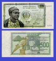 Guinee Bissau 500 Pesos 1975  - REPLICA --  REPRODUCTION - Gambie