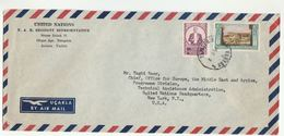 1954 UN In TURKEY Airmail COVER To  UN NY USA United Nations ,  Stamps - 1921-... Republic