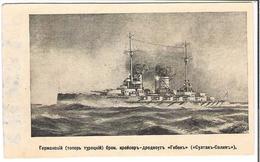 Turkish-German. Cruiser Sultan Janus Selim-Geben - Guerra
