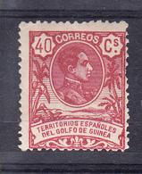 GUINEA 1909 EDIFIL Nº 67 . 40 CENTIMOS    ALFONSO XIII NUEVO CON CHARNELA    SES366GRANDE - Guinée Espagnole