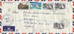 Mauritius 1988 Port Louis Painting Sailing Regatta Registered Cover - Mauritius (1968-...)