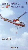 Télécarte   Hélicoptère (715) HELICOPTER - CHOPPER - Hubschrauber - HELICÓPTERO - Elicottero - Avion - Airplanes