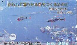 Télécarte   Hélicoptère (745) HELICOPTER - CHOPPER - Hubschrauber - HELICÓPTERO - Elicottero - Avion - Avions