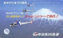 Télécarte   Hélicoptère (746) HELICOPTER - CHOPPER - Hubschrauber - HELICÓPTERO - Elicottero - Avion - Avions