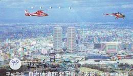 Télécarte   Hélicoptère (750) HELICOPTER - CHOPPER - Hubschrauber - HELICÓPTERO - Elicottero - Avion - Avions