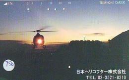 Télécarte   Hélicoptère (756) HELICOPTER - CHOPPER - Hubschrauber - HELICÓPTERO - Elicottero - Avion - Avions